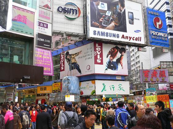 Causeway Bay Map and Hotels in Causeway Bay Area – Hong Kong