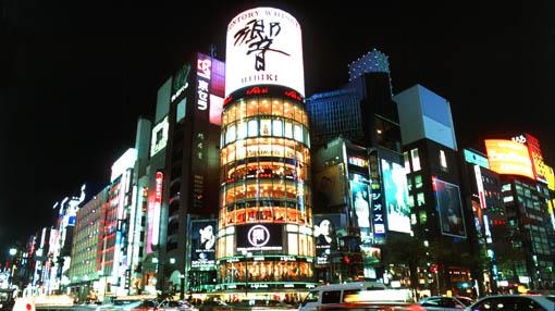 http://travelyuk.files.wordpress.com/2010/05/ginza-tokyo.jpg